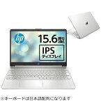 HP エイチピー ノートパソコン 15s-fq1125TU-OHB 206P3PA-AAAB [15.6型 /intel Core i5 /メモリ:8GB /SSD:256GB /2020年12月モデル]【point_rb】【rb_winupg】