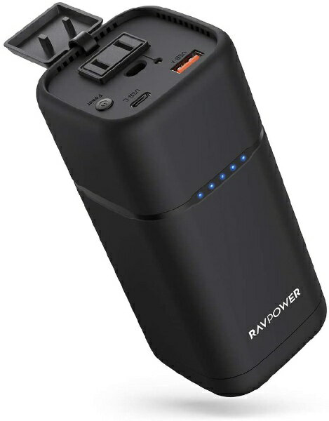 RAVPowerラブパワーポータブル電源RAVPower20000mAhRP-PB054Pro