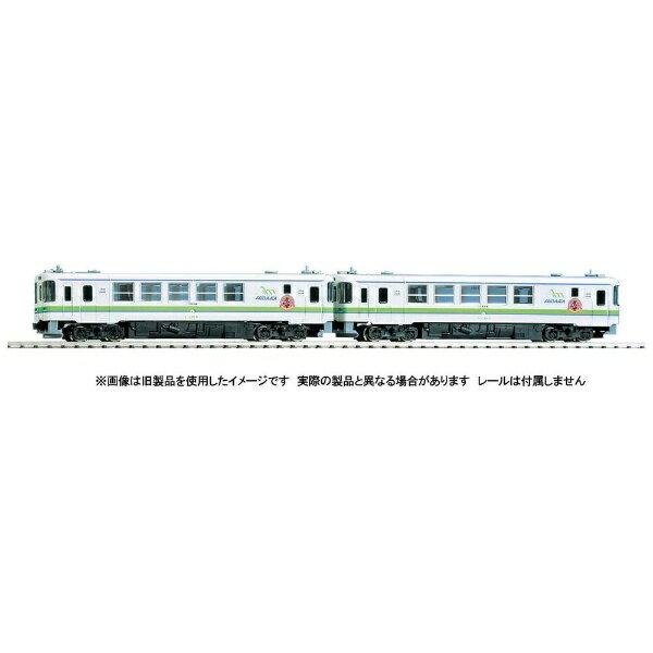 【2021年6月】 TOMIX トミックス 【Nゲージ】98092 JR キハ130形ディーゼルカー(日高線)セット(2両)【発売日以降のお届け】