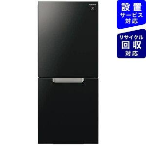 シャープ SHARP 冷蔵庫 PLAINLY(プレーンリー) ピュアブラック SJ-GD15G-B [2ドア /右開き/左開き付け替えタイプ /152L][冷蔵庫 一人暮らし 小型 新生活]