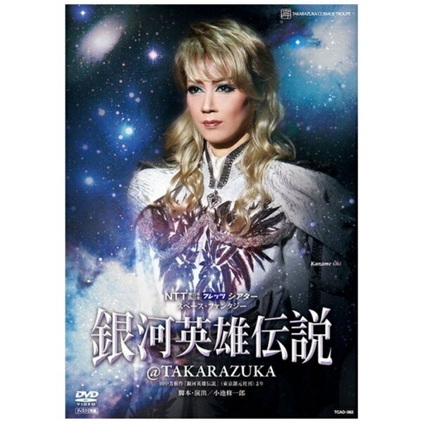 DVD, その他  TAKARAZUKADVD