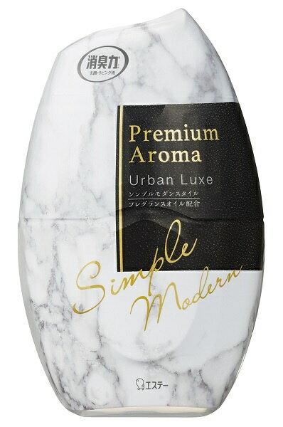 エステー S.T お部屋の消臭力 Premium Aroma アーバンリュクス 400ml