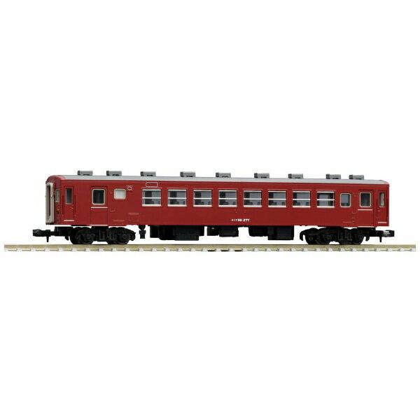 【2021年7月】 TOMIX トミックス 【Nゲージ】9533 国鉄客車 オハフ50形【発売日以降のお届け】