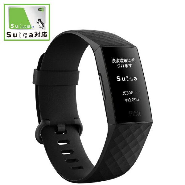 スマートウォッチというよりは、リストバンド型活動量計のFitbit「Charge」シリーズ。すっきりとした形状でシンプルファッションにも馴染みやすいデザインです。  「Charge」シリーズの最新モデルとなる「Charge4」は、心拍数測定や睡眠トラッカー、ストレスチェックといった健康管理&運動サポート機能をしっかり搭載。そのうえ、Suica対応、スマホ上のLINE・SNSアプリ通知機能など、日常のお出かけでも大助かり。  GPSが搭載されており、ランニング後に、スマホのFitbitアプリで走ったルート記録を付けていくこともできますよ。