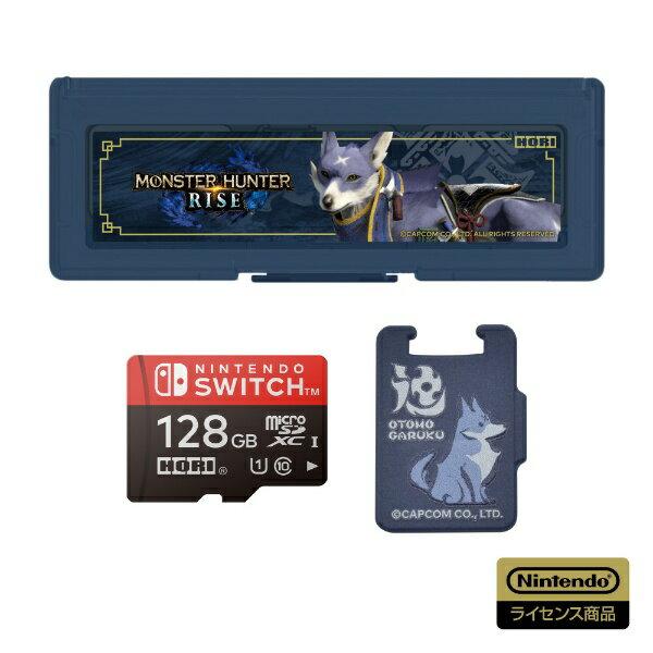 HORIホリモンスターハンターライズマイクロSDカード128GB+カードケース6forNintendoSwitchAD20-00
