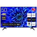 ハイセンス Hisense 液晶テレビ 50E6G [50V型 /4K対応 /BS・CS 4Kチューナー内蔵 /YouTube対応]