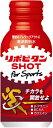 大正製薬 Taisho 【店舗限定】リポビタンショットfor Sport(100ml)【清涼飲料水】