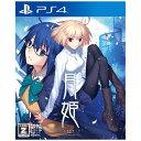 アニプレックス 月姫 -A piece of blue glass moon- 通常版【PS4】 【代金引換配送不可】