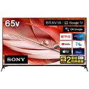 ソニー SONY 液晶テレビ BRAVIA(ブラビア) XRJ-65X90J [65V型 /4K対応 /BS・CS 4Kチューナー内蔵 /YouTube対応 /Bluetooth対応][テレビ 65型 65インチ]