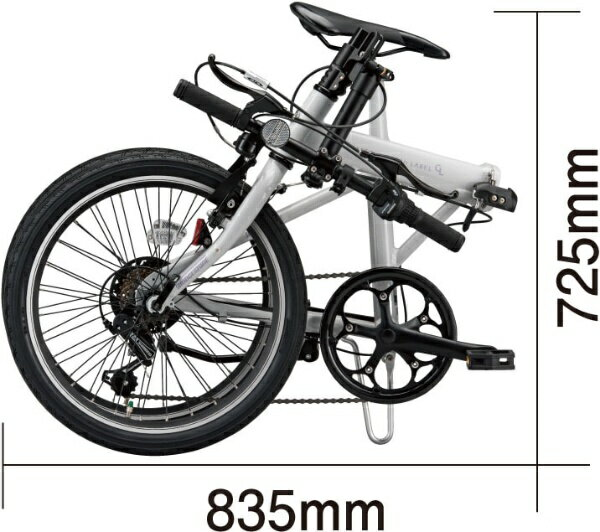 ブリヂストンBRIDGESTONE20型折りたたみ自転車ブリヂストングリーンレーベルシルヴァCYLVAF6F(E.Xアーバンコーラル/6段変速)LF6F21【2021年モデル】【組立商品につき返品不可】【代金引換配送不可】