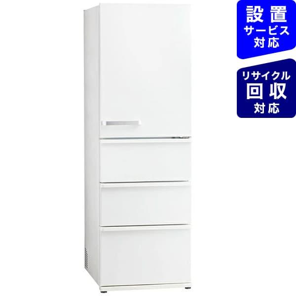 AQUA アクア 冷蔵庫 Delie(デリエ)シリーズ アンティークホワイト AQR-V46KBK-W [4ドア /右開きタイプ /458L]《基本設置料金セット》【point_rb】