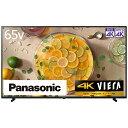 パナソニック Panasonic 液晶テレビ VIERA(ビエラ) TH-65JX750 [65V型 /4K対応 /BS・CS 4Kチューナー内蔵 /YouTube対応]・・・