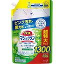 バスマジックリン 泡立ちスプレー SUPER CLEAN グリーンハーブの香り つめかえ用 大容量 1300ml