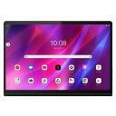 レノボジャパン Lenovo ZA8E0008JP Androidタブレット Yoga Tab 13 シャドーブラック [13.3型 /Wi-Fiモデル /ストレージ:128GB]・・・