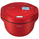 シャープ SHARP KN-HW24GR 水なし自動調理鍋 HEALSIO(ヘルシオ)ホットクック