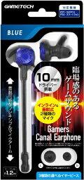 ゲームテック ゲーマーズカナルイヤホン ブルー YF2354【Switch/PS4/PS5】 【代金引換配送不可】