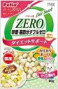 ペティオ おいしくスリム 砂糖・脂肪分ダブルゼロ カリカリボーロ 野菜入りミックス 90g
