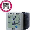 日本精密測器手くび式デジタル血圧計WSK-1021 シルバー [WSK1021]【動画有り】
