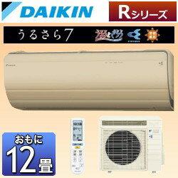 【送料無料】ダイキン工業エアコン 「うるさら7 Rシリーズ」 AN36PRS-C (冷房時10〜15畳/暖...