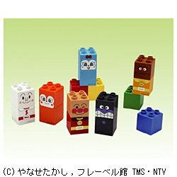 【あす楽対象】バンダイブロック・ラボ ファーストシリーズ アンパンマンとおともだちブロック...