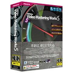 【送料無料】ペガシスTMPGEnc Video Mastering Works 5 (ティーエムペグエンク ビデオ マスタ...