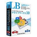 【送料無料】ライフボート〔LB〕 ドライブワークス 10 [LB ドライブワークス10]