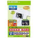 エレコムアイロンプリントペーパー 洗濯に強いタイプ・白生地用 (A4・3シート) EJP-SWP1 [EJ...