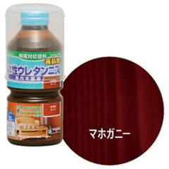 その他メーカー【ワシンペイント】 W水性ウレタンニス(マホガニー) 300ml