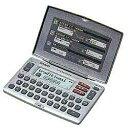 カシオ CASIO 電子辞書 「エクスワード(EX-word)」(英和、和英収録) XD-E15[XDE15N]