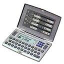 カシオCASIO 電子辞書 「エクスワード(EX-word)」(英和、和英、漢字収録) XD-E55-N[XDE55N]