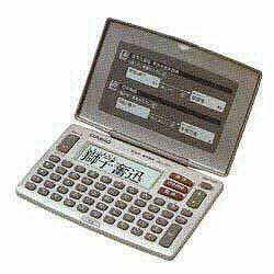 電卓・デジタル文具, 電子辞書  CASIO EX-word XD-J25-N 50XDJ25N