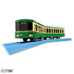 タカラトミープラレール S-47 サウンド江ノ電 1000形◇01◆11◆