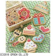 エポック社ホイップる デコクッキーセット [W26]◆11◆