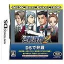 カプコン逆転裁判2 NEW Best Price【DS】◆04◆