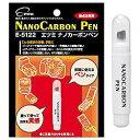 エツミ接点改質剤 ナノカーボンペン E-5122 [E5122]