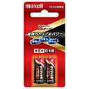 マクセル【単5形】アルカリ乾電池「ボルテージ」(2本入り) LR1-T-2B [LR1T2B]