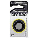 パナソニック【コイン形リチウム電池】(1個入り・ブリスター) CR1620 [CR1620]
