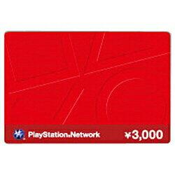 【期間限定送料無料】ソニーコンピュータプレイステーション ネットワーク カード 3000【PS3】