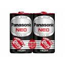パナソニック【単2形】マンガン乾電池「ネオ」(2本入り) R14PNB-2VSE [R14PNB2VSE]