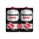 パナソニック【単1形】マンガン乾電池「ネオ」(2本入り) R20PNB-2VSE [R20PNB2VSE]