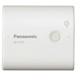 【送料無料】パナソニックUSB対応モバイル電源パック QE-PL201-W [QEPL201W]