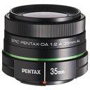 【送料無料】ペンタックスDA 35mm F2.4AL(ブラック) [DA35mmF2.4AL]