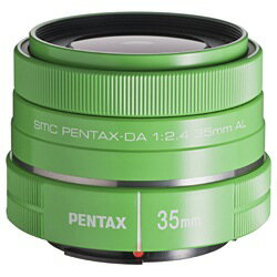 【ポイント3倍】【送料無料】ペンタックスDA 35mm F2.4AL(オーダーカラー・グリーン) [DA35mm...