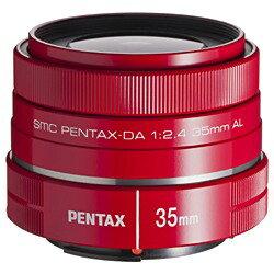 【ポイント3倍】【送料無料】ペンタックスDA 35mm F2.4AL(オーダーカラー・レッド) [DA35mmF2...