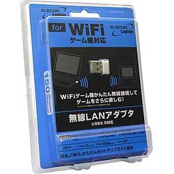 【ポイント10倍】6月4日9時59分まで!ロジテックDS/Wii対応 USB2.0無線LANアダプタ (g/b対応...