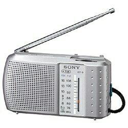 ソニーFM/AMハンディーポータブルラジオ ICF-9