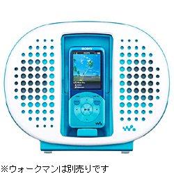 【送料無料】ソニーウォークマン専用ドックスピーカー(ブルー) RDP-NWR100(L) [RDPNWR100L]◆...