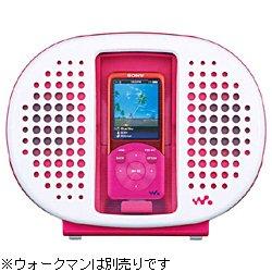 【送料無料】ソニーウォークマン専用ドックスピーカー(ピンク) RDP-NWR100(P) [RDPNWR100P]◆...
