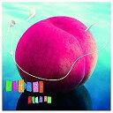 【期間限定送料無料】エイベックスレミオロメン/レミオベスト 通常盤 【CD】