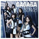 ユニバーサルミュージックSDN48/GAGAGA TYPE B 【CD】